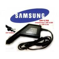 Автомобильное зарядное устройство AC-M424 для ноутбука Samsung 90W
